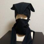 宗十郎頭巾の被り方