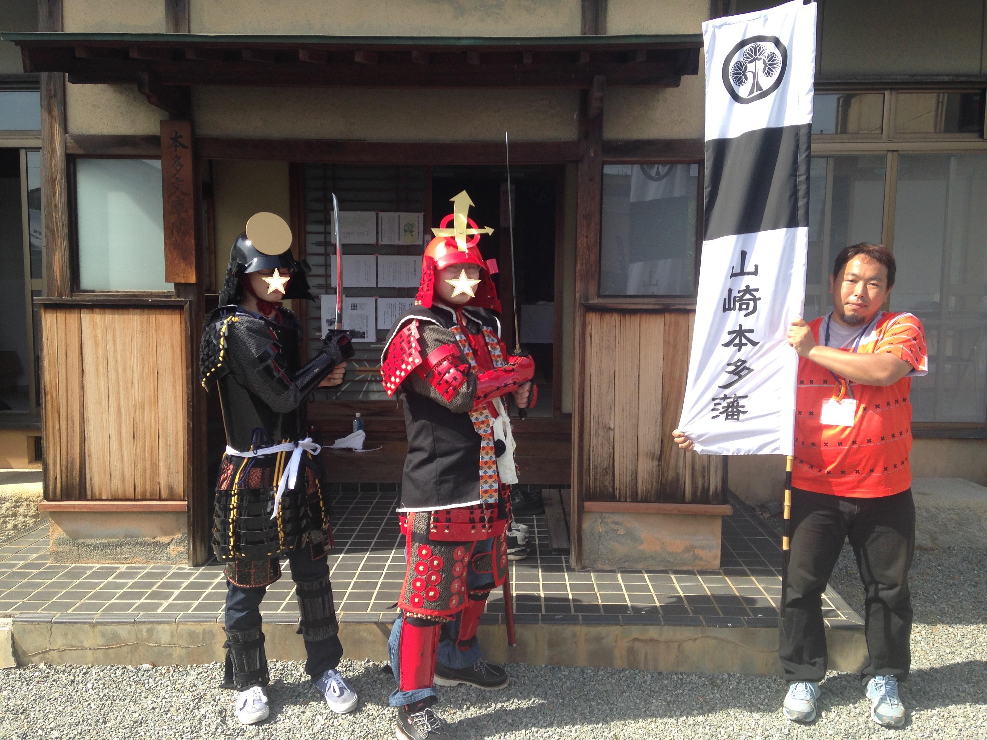 kitsuke05