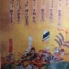 播磨の歴史旅